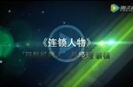 贝尔教育集团副总裁玛酷机器人总经理裘杨女士接受连锁网专访