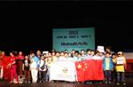 2015 Robo RAVE中国总决赛