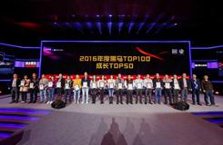 贝尔科教集团再次斩获两项大奖,玛酷总经理裘杨女士代表集团领奖!
