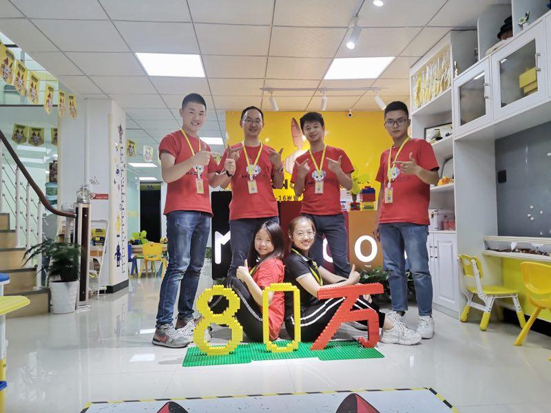 武汉光谷活动中心