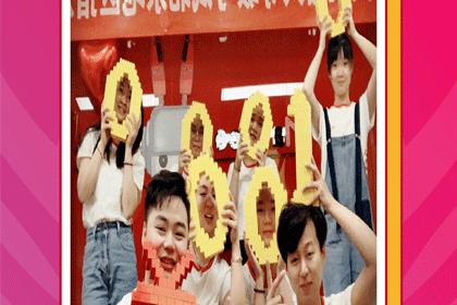 北京龙域编程中心