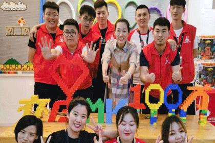北京大兴亦城编程中心