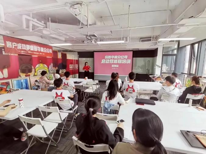 玛酷华南第19期启动培训,一起做幸福的教育人